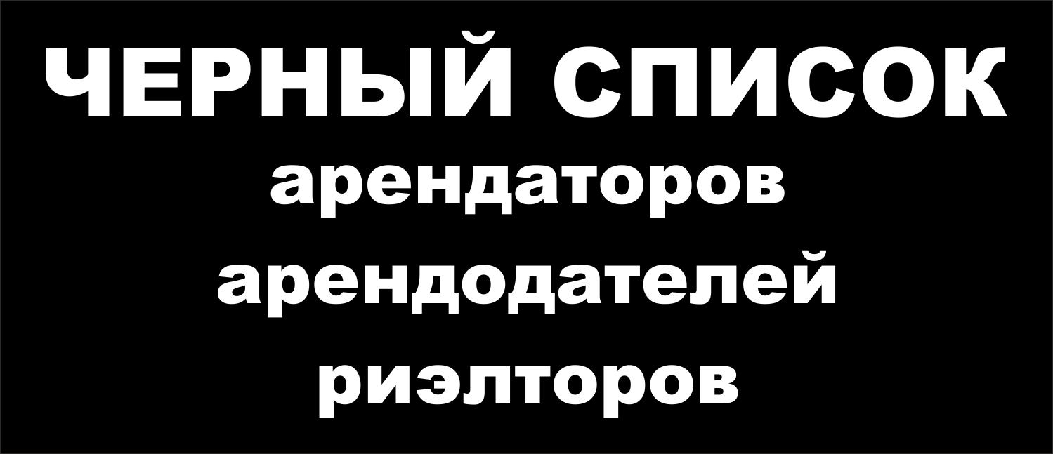 superxata.ru